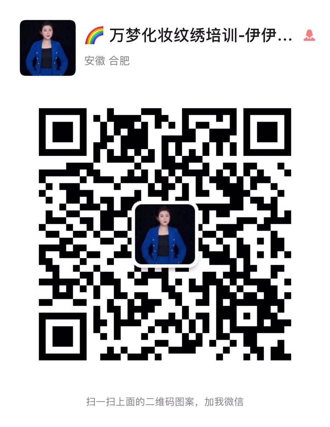 .\..\..\..\..\..\..\AppData\Local\Temp\WeChat Files\bb31880b237a029f3acb044f4f13902a_.jpg